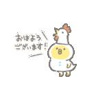 ぴよこ豆(個別スタンプ:10)