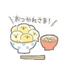 ぴよこ豆(個別スタンプ:11)