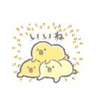 ぴよこ豆(個別スタンプ:13)