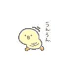 ぴよこ豆(個別スタンプ:14)