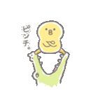 ぴよこ豆(個別スタンプ:21)