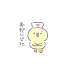 ぴよこ豆(個別スタンプ:22)