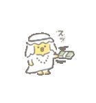 ぴよこ豆(個別スタンプ:23)
