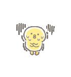 ぴよこ豆(個別スタンプ:24)