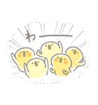 ぴよこ豆(個別スタンプ:25)