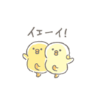 ぴよこ豆(個別スタンプ:30)