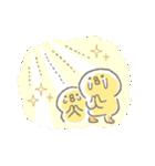 ぴよこ豆(個別スタンプ:31)