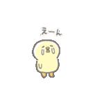 ぴよこ豆(個別スタンプ:35)