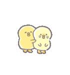 ぴよこ豆(個別スタンプ:36)
