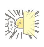 ぴよこ豆(個別スタンプ:40)