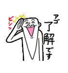 アゴ伝説9 【アッゴーの怪談】(個別スタンプ:02)