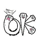 アゴ伝説9 【アッゴーの怪談】(個別スタンプ:03)