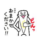 アゴ伝説9 【アッゴーの怪談】(個別スタンプ:04)