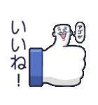 アゴ伝説9 【アッゴーの怪談】(個別スタンプ:05)