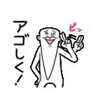 アゴ伝説9 【アッゴーの怪談】(個別スタンプ:06)