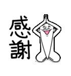 アゴ伝説9 【アッゴーの怪談】(個別スタンプ:07)