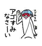 アゴ伝説9 【アッゴーの怪談】(個別スタンプ:10)