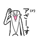 アゴ伝説9 【アッゴーの怪談】(個別スタンプ:12)