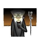 アゴ伝説9 【アッゴーの怪談】(個別スタンプ:16)