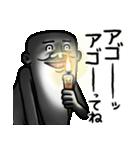 アゴ伝説9 【アッゴーの怪談】(個別スタンプ:18)