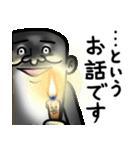 アゴ伝説9 【アッゴーの怪談】(個別スタンプ:19)