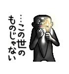 アゴ伝説9 【アッゴーの怪談】(個別スタンプ:23)