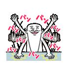 アゴ伝説9 【アッゴーの怪談】(個別スタンプ:29)