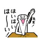 アゴ伝説9 【アッゴーの怪談】(個別スタンプ:30)