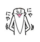 アゴ伝説9 【アッゴーの怪談】(個別スタンプ:31)