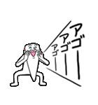 アゴ伝説9 【アッゴーの怪談】(個別スタンプ:33)