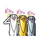 アゴ伝説9 【アッゴーの怪談】(個別スタンプ:37)