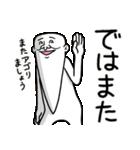 アゴ伝説9 【アッゴーの怪談】(個別スタンプ:40)