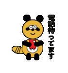 タヌキのたぬぱん3(個別スタンプ:01)