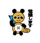 タヌキのたぬぱん3(個別スタンプ:02)