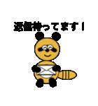 タヌキのたぬぱん3(個別スタンプ:04)