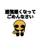 タヌキのたぬぱん3(個別スタンプ:05)