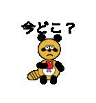 タヌキのたぬぱん3(個別スタンプ:06)