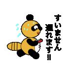 タヌキのたぬぱん3(個別スタンプ:08)