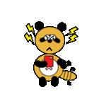 タヌキのたぬぱん3(個別スタンプ:09)