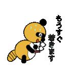 タヌキのたぬぱん3(個別スタンプ:10)