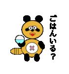 タヌキのたぬぱん3(個別スタンプ:13)