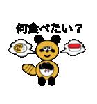 タヌキのたぬぱん3(個別スタンプ:14)