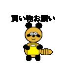 タヌキのたぬぱん3(個別スタンプ:15)