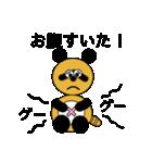 タヌキのたぬぱん3(個別スタンプ:16)