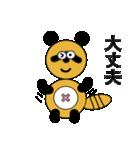 タヌキのたぬぱん3(個別スタンプ:19)