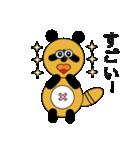 タヌキのたぬぱん3(個別スタンプ:20)