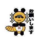 タヌキのたぬぱん3(個別スタンプ:21)