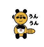 タヌキのたぬぱん3(個別スタンプ:22)