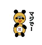 タヌキのたぬぱん3(個別スタンプ:23)