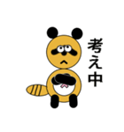 タヌキのたぬぱん3(個別スタンプ:24)